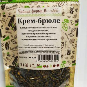 """Чай """"КамлёвЪ"""" Крем Брюле 50г"""
