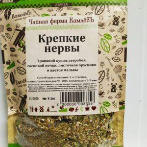 "Чай ""КамлёвЪ"" Крепкие Нервы 50г"