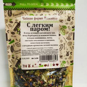 "Чай ""КамлёвЪ"" С Легким Паром 50г"