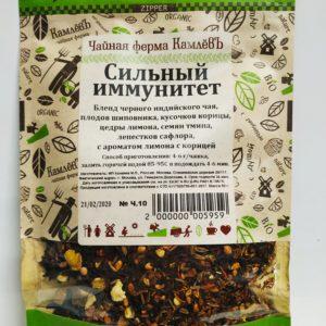 """Чай """"КамлёвЪ"""" Сильный Иммунитет 50г"""
