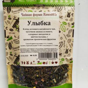 """Чай """"КамлёвЪ"""" Улыбка 50г"""