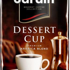 """Кофе """"Жардин"""" Десерт 250г н/м"""