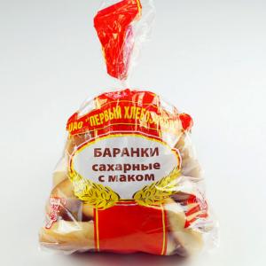 Баранки сахарные с маком 320гр х/з№1