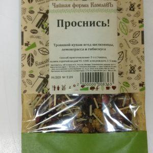 """Чай """"КамлёвЪ"""" Проснись 50г"""