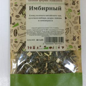 """Чай """"КамлёвЪ"""" Имбирный 50г"""