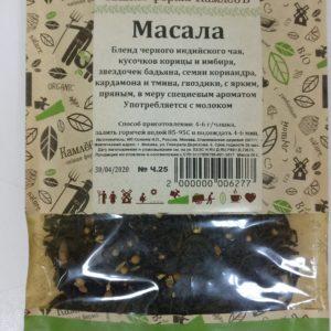 """Чай """"КамлёвЪ"""" Масала 50г"""