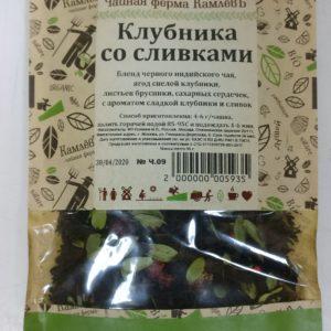 """Чай """"КамлёвЪ"""" Клубника Со Сливками 50г"""