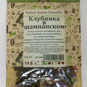 """Чай """"КамлёвЪ"""" Клубника В Шампанском 50г"""