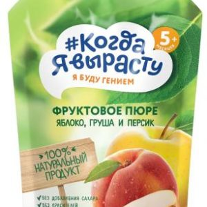 Когда я вырасту пюре Яблоко-груша-персик 220г