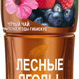 Холодный чай лесные ягоды-гибискус 0,5л Фьюз