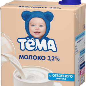 Тёма Молоко обогащенное 3,2% 0,5л