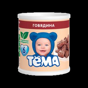 Тёма Пюре говядина 100г