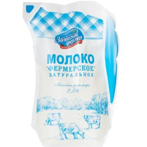 Молоко 2,5% 850г кувшин Залесский фермер БЗМЖ