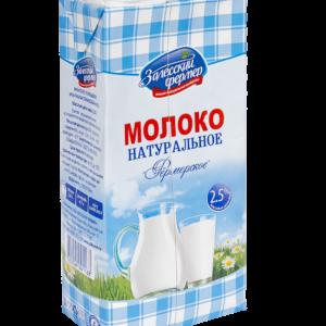 Молоко 2,5% ультрапастериз.1л т/п Залесский фермер БЗМЖ