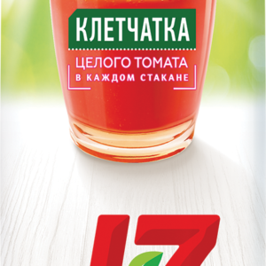 J7 Томат сок 0,97л