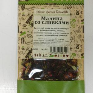 "Чай ""КамлёвЪ"" Малина Со Сливками 50г"