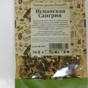 """Чай """"КамлёвЪ"""" Испанская Сангрия 50г"""