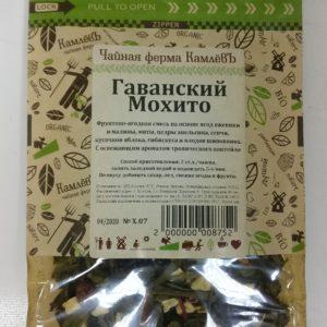 "Чай ""КамлёвЪ"" Гавайское махито 50г"