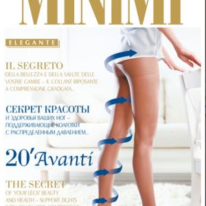 "Колготки ""MINIMI"" Аванти 20ден №3 черные"