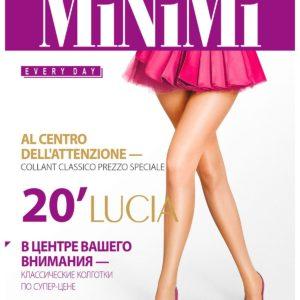 """Колготки """"MINIMI"""" Лючия 20ден №4 карамелло"""