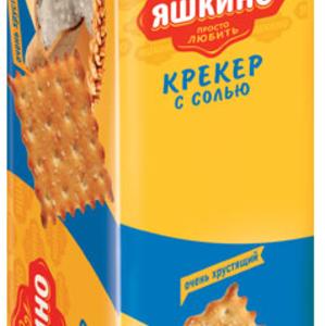 """Крекер """"Яшкино"""" с солью 125г"""
