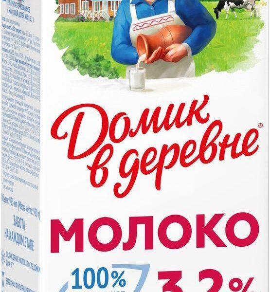 """Молоко """"Домик в деревне"""" 3,2% 0,95л БЗМЖ"""