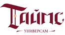 Таймс Универсам лого