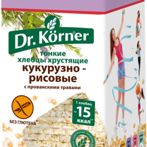 "Хлебцы ""Dr.Korner"" 100г квадрат прованские травы"