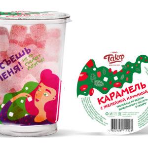 """Карамель """"С желейной начинкой"""" Барбарисовый йогурт в сахаре 330г"""