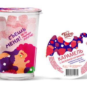 """Карамель """"С желейной начинкой"""" Клубничный йогурт в сахаре 330г"""