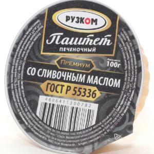 """Паштет """"Рузком"""" Печеночный со сливочным маслом"""