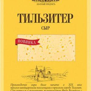 "Сыр ""Брест-Литовск"" 150г нарезка Тильзитер"