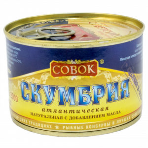 Скумбрия с д/масла 250г Совок