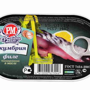"""Скумбрия с д/масла 175г """"Рыбное меню"""""""