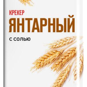 """Крекер """"Любятово"""" с солью 235гр."""