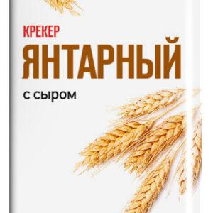 """Крекер """"Любятово"""" с сыром 235гр."""