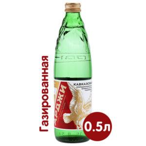 "Мин.вода ""Арджи"" Кавказская газ.стекло 0,5л"