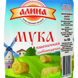 """Мука """"Алина"""" пшеничная 1кг"""