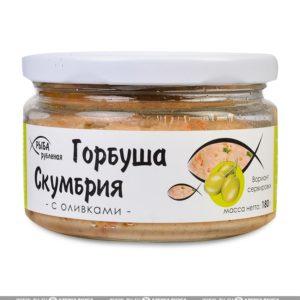 Горбуша-Скумбрия рубленая с оливками