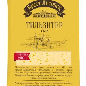 """Сыр """"Брест-Литовск"""" Тильзитер  45% 200г"""