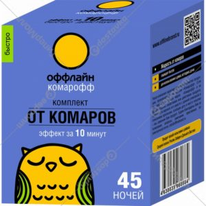 Комарикофф комплект 45 ночей