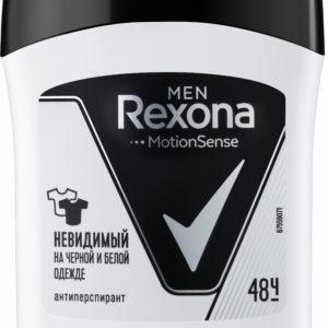"""Део-стик """"Rexona Men"""" 50мл Невидимый на ч/б одежде"""