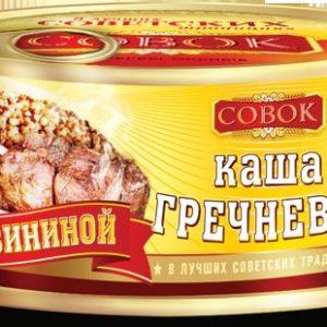 Каша гречневая со свининой 325г Совок