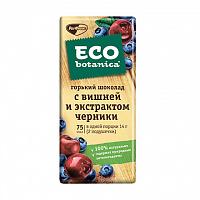 "Шоколад ""ECO botanica"" горький вишня/черника 90г"