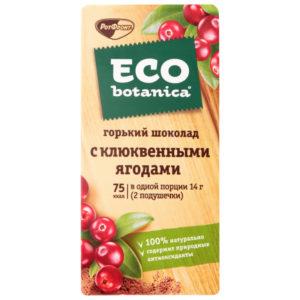 """Шоколад """"ECO botanica"""" горький клюква 90г"""