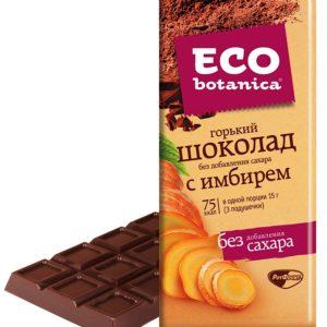 "Шоколад ""ECO botanica"" горький с имберем"