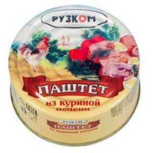 "Паштет ""Рузком"" печёночный Курица"