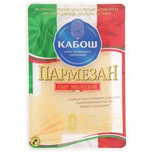 "Сыр Кабош ""Пармезан"""