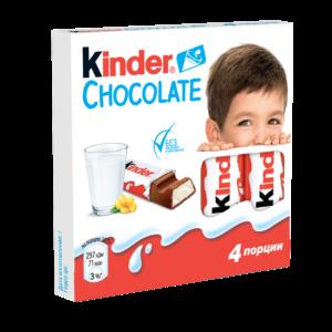 "Шоколад ""Киндер""  50г"