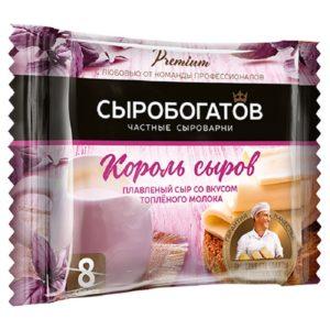 """Плавл.сыр """"Сыробогатов""""  Король сыров Топленое молоко"""